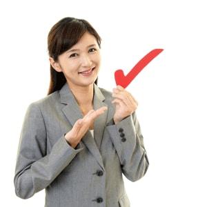 何が第一?「給与計算」をアウトソースする時の選定ポイント