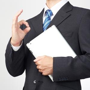給与計算をアウトソースして、コンプライアンスは守れるの?